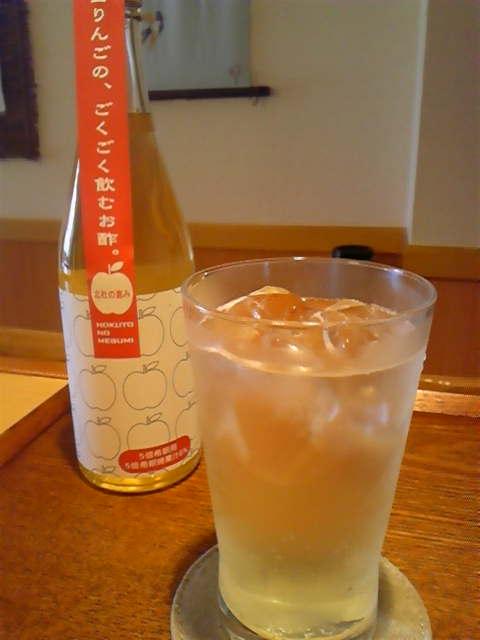 ごくごく飲めるりんご酢のソーダ割