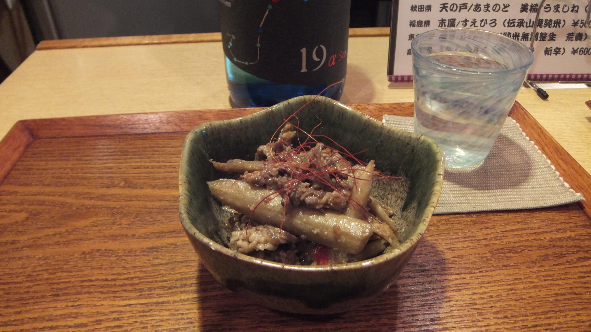 牛肉とごぼうのピリ辛醤油こうじ炒め