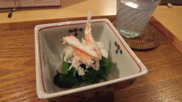 ずわい蟹とほうれん草のおひたし