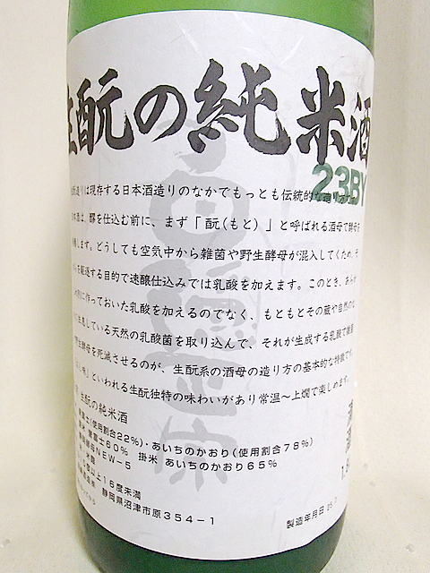 P9110692