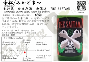 The-saitama-r1by